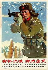 Chinese Army Propaganda No Bullet Misses  War  Poster Print