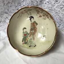 More details for antique japanese satsuma fruit/rice bowl hand painted inside with woman & child.