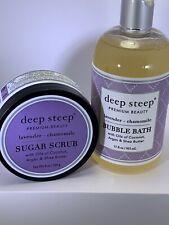 Deep Steep Bubble Bath Lavender-Chamomile 17 fl oz + Sugar Scrub 8oz