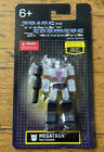 Transformers limited edition Mini Figure - Megatron