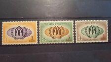 MALADIVEN / MALDIVES CLASSICS 1960 MI.NR 61/63