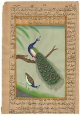 Indian Miniature Art Watercolor Painting Peacock Bird Wall Decor Ethnic Painting