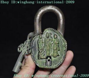 "4""Old Tibet Buddhism Bronze Kwan-Yin statue Temple gate PADLOCK & KEY Lever Lock"