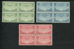 1935 US Air Mail Postage Stamp #C20-C22 Mint Never Hinged VF Block of 4 Set