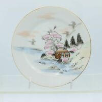 """6.25"""" Bread Dessert Display Plate Moriage Water Mill Pink Blossoms Hand Painted"""