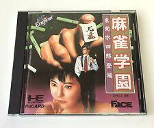 Pc Engine Hucard Game Mahjong Gakuen He System Face
