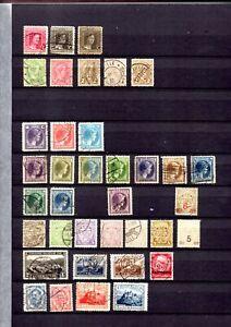 LUSSEMBURGO, lotto francobolli usati,fino al 1984, 8 foto