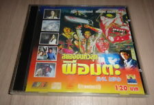 The Evil Dead Sam Raimi Thailand 2 Disc Video Cd Vcd X Dvd .Rare!