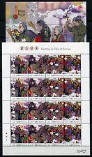 MACAO MACAO 2009 Kun Lam Temple Religion Temple 1615-8 KO + bloc 171 Neuf sans charnière