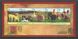 NEW ZEALAND 2005 YEAR OF THE ROOSTER L/E PERF MINI SHEET (UHM)