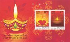 India Diwali Joint Souvenir Sheet MNH 2017