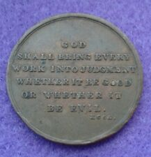 Bible Reading Medal - c1800's