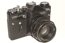 Zenit EM Russian camera with Helios 44M f2.0 58mm lens