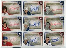 2012-13 ITG Forever Rivals Autograph  #ADK Dave Keon  SP  Set Break
