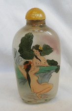 Antique Chinese Inside Painted Glass Snuff Bottle - Bathing Ladies c 1930s