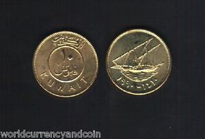 KUWAIT 10 FILS KM11 1990 COAT ARM BOAT UNC SCARCE DATE ARABIC MIDDLE EAST COIN