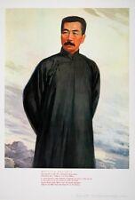 Original Vintage Poster Chinese Cultural Revolution Lu Xun Fierce Browed 1974