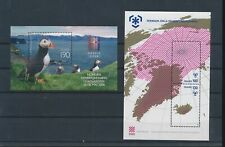 LL97653 Iceland birds maps cartography sheets MNH