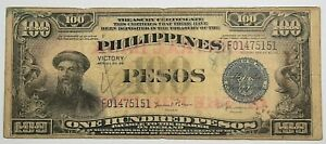 1949 PHILIPPINES 100 PESOS VICTORY CB OVERPRINT BANKNOTE NATIONAL BANK Magellan