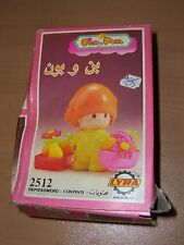 Vintage Pin Y Pon 80'S Lyra Greek 2512 Pin With Flowers And Fruits Mib