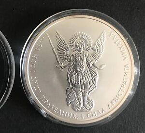 UKRAINE 2015 ARCHANGEL MICHAEL Oz 999.9 Silver Investment coin 1 UAH ! BARGAIN !