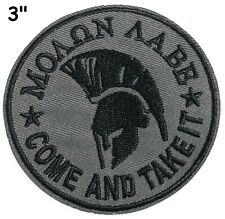 Molon Labe Embroidered Patch Iron / Sew-On Military Tactical Motif Gear Applique