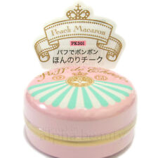 Shiseido Japan Majolica Majorca Makeup Puff de Cheek Blush (7g/0.23 fl.oz)
