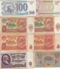 Russland CCCP 8 Stück Geldscheine 5 10 25 100 200 Rubeln 1993 1991 1961
