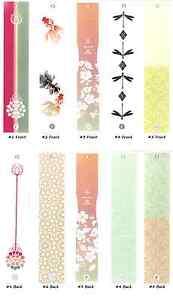 Japanese Furin Wind Chime Tanzaku Paper Wind Catcher Stripe TIR198 Made in Japan