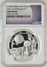 2016 Panda Moon Festival 1 Oz .999 Fine Proof Medal NGC GEM China BLOWOUT PRICES