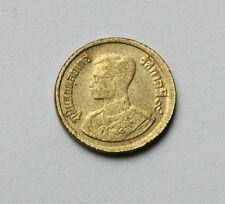 2500 (1957) THAILAND Rama IX Thai Coin - 5 Satang - circulated - tiny 14mm size