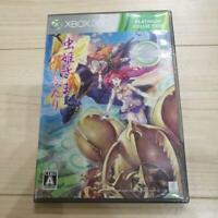 Mushihime sama Mushihimesama FUTARI Xbox 360 Xbox360 Ver1.5 PLATINUM COLLECTION