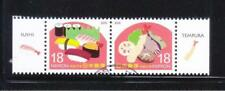 JAPAN 2014 TRADITIONAL CUISINE (SUSHI & TEMPURA) SE-TENANT SET OF 2 STAMPS USED