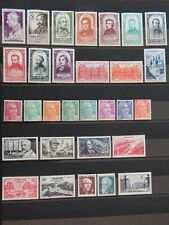 FRANCE 1948 ANNEE COMPLETE  (N°793 A 822) NEUFS SANS CHARNIERE NI TRACE