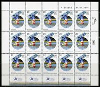 ISRAEL SCOTT#2011/13 SPORTS  SET OF 3 SHEETS OF 15  STAMPS EACH MINT NH