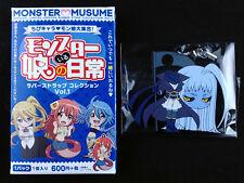 Monster Musume no Iru Nichijou Lala Rubber Strap Key Chain Tokuma Shoten New