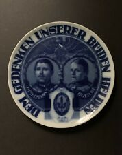 1917 Wwi German Commemorative Plate For Max Immelmann and Oswald Boelcke