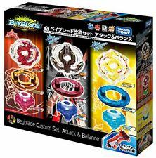 Beyblade burst B-21 Beyblade remodeling set attack and balance