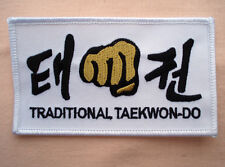 BADGE Traditional Taekwondo Patch - Size 1050 x 600 mm