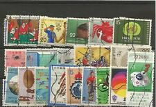 Lot de 50 timbres du Japon