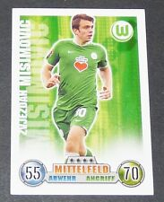 MISIMOVIC VFL WOLFSBURG TOPPS MATCH ATTAX PANINI FOOTBALL BUNDESLIGA 2008-2009