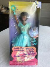 Bubble Fairy Christie - Mint in Box - Mattel 1998