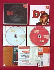D2 - SEGA - DC - DREAMCAST - USADO - MUY BUEN ESTADO ( Japonés )