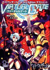 Kadokawa login table talk RPG series Takeshi Kikuchi virtual gate / Night Wi...