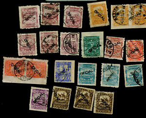 MEXICO Official Mulita stamps used. See scans