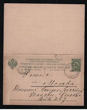 1895 Russia/Levant Double postcard #2 Constantinople to Moscow Postal stationery
