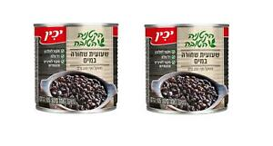 2X Black Bean in Brine Legume  Kosher Yachin Israeli Product 200g