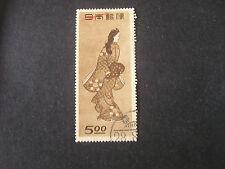 *JAPAN, SCOTT # 422, 5r. VALUE BROWN 1948 PHILATELIC WEEK ISSUE USED