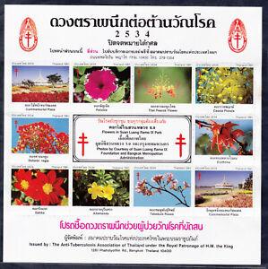 Thailand 2534(1991) Anti-TBC sheet Flowers