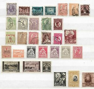 COLLECTION OF USED AND UNUSED ROUMANIA ROMANIA STAMPS